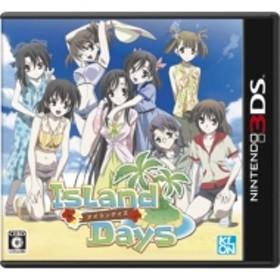 Game Soft (Nintendo 3DS)/Island Days