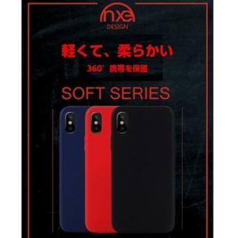iPhone10 iPhoneX カラーソフトケース 3カラー 軽量 ソフトケース 衝撃に強い 携帯ケース 柔らかい ソフト スマホケース 人気 iPhone10 i
