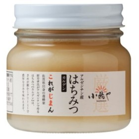 クリーム蜂蜜-カルデン300g(非加熱)