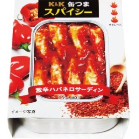 缶つまスパイシー 激辛ハバネロサーディン(105g) ×0317757 ×5