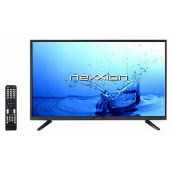 32V型 32インチ BS110度 CS地上波ハイビジョン液晶テレビ ネクシオン neXXion FT-C3201B 送料無料!即納!