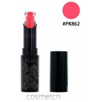 【1点までメール便選択可】 コーセー・ヴィセ リシェ クリスタルデュオ リップスティック #PK862 (口紅・リップスティック) 売り尽くし