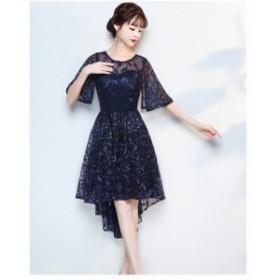 パーティドレス 刺繍 スパンコール 紺 シースルー フレアスカート パーティ 二次会 お嬢様 エレガント フォーマル トレーン 新作