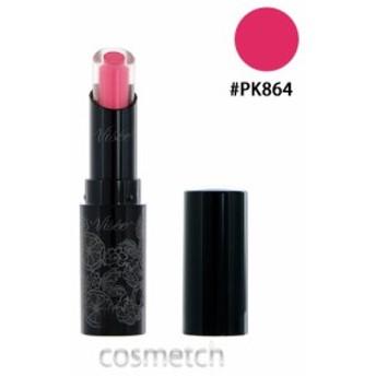 【1点までメール便選択可】 コーセー・ヴィセ リシェ クリスタルデュオ リップスティック #PK864 (口紅・リップスティック) 売り尽くし