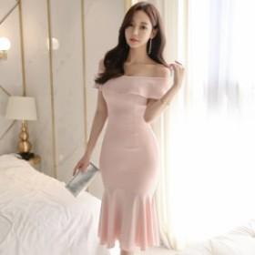 オフショルダー マーメイドワンピース 膝丈 スリム 着痩せ ピンク ワンピース ボートネック ドレス  パーティー 二次会 韓国風