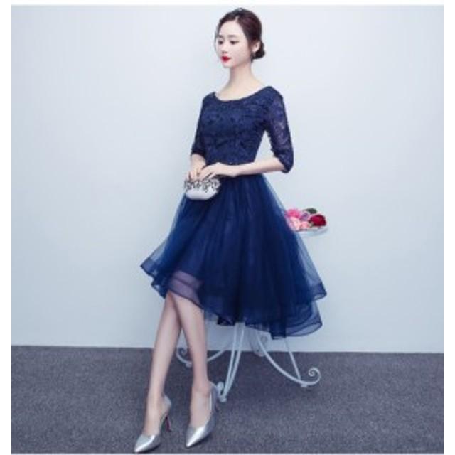 パーティドレス ブルー 紺色 刺繍レース オーガンジー フレアスカート トレーン 編み上げ 二次会 お嬢様 エレガント ひざ丈 新作
