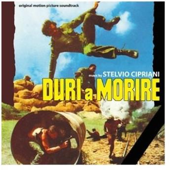Stelvio Cipriani Duri a Morire<限定盤> CD