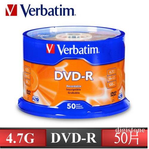 Verbatim 威寶 藍鳳凰 16X DVD-R 燒錄片 原廠50片布丁桶裝