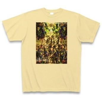 有効的異常症候群風雷◆アート◆ロゴ◆ヘビーウェイト◆半袖◆Tシャツ◆ナチュラル◆各サイズ選択可