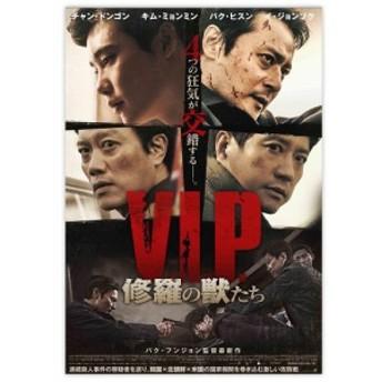 V.I.P. 修羅の獣たち DVD TCED-4354 パソコン・AV機器関連 CD/DVD