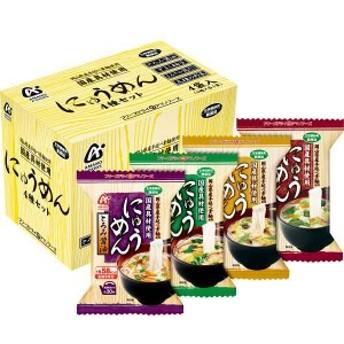 アマノフーズ フリーズドライ にゅうめん4種セット(4食) ×77851 ×3