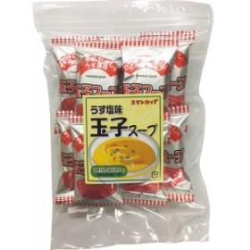 うす塩味 フリーズドライ 玉子スープ(10食) ×G72 ×3
