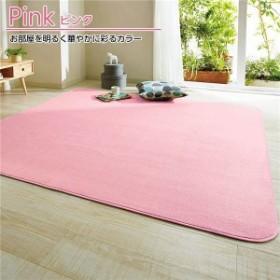 厚みが選べるふわふわラグ(カーペット・絨毯) [ふつうタイプ(厚み7mm)2畳] ピンク