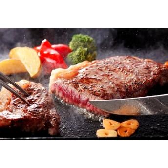 神内和牛あか サーロインステーキ 2枚入り 360g