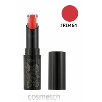 【1点までメール便選択可】 コーセー・ヴィセ リシェ クリスタルデュオ リップスティック #RD464 (口紅・リップスティック) 売り尽くし