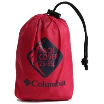 コロンビア Columbia 10000パックカバー25-35 アウトドア リュックカバー レインカバー