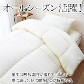 寝具セット [ダブルサイズ 4点セット] アイボリー 日本製 『羊毛入り 抗菌・防臭・防ダニ寝具シリーズ』
