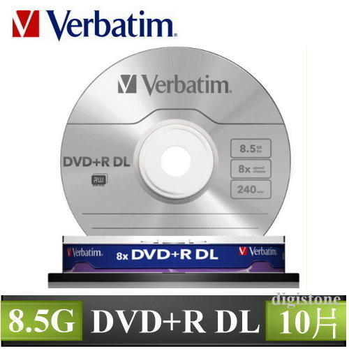 Verbatim 威寶 8X DVD+R DL 單面雙層 8.5GB 燒錄片 原廠10片布丁桶裝