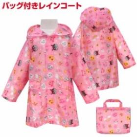 レインコート アンパンマン 女の子 撥水加工 収納袋付ピンク