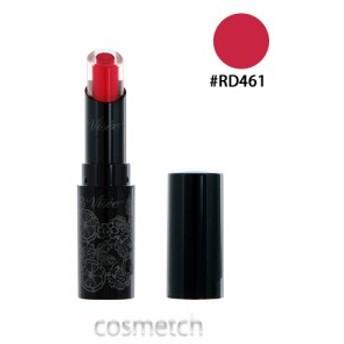 【1点までメール便選択可】 コーセー・ヴィセ リシェ クリスタルデュオ リップスティック #RD461 (口紅・リップスティック) 売り尽くし