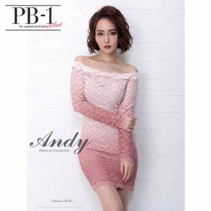キャバ Andy クラブ ミニドレス ドレス ドレス アンディ ワンピース andy AN-OK1776 パーティードレス ドレス ドレス