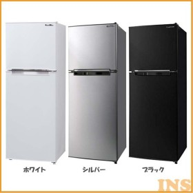 冷蔵庫 冷凍庫 一人暮らし 単身 おしゃれ 2ドア 冷凍冷蔵庫 ノンフロン 静音 大容量 左右ドア開き 138L