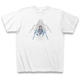 キミシダイ◆アート文字◆ロゴ◆ヘビーウェイト◆半袖◆Tシャツ◆ホワイト◆各サイズ選択可