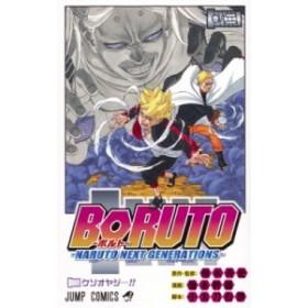 【コミック】 池本幹雄 / BORUTO -ボルト- -NARUTO NEXT GENERATIONS- 2 ジャンプコミックス