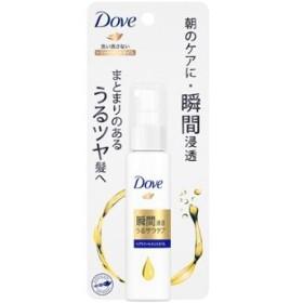ダヴ(Dove) 洗い流さない 濃密ヘア トリートメントオイル 55ml ユニリーバ(Unilever)