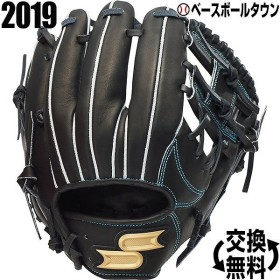 SSK グローブ 野球 硬式 プロエッジ 内野手用 右投げ サイズ4L ブラック PEK34019 2019年モデル 一般 大人 高校野球