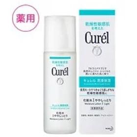 キュレル Curl化粧水 I ややしっとり  【医薬部外品】