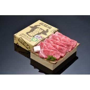 松阪肉すき焼き「お城」500g