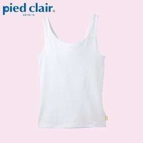 GUNZE グンゼ キッズ pied clair(ピエクレール) ブラキャミソール(女の子) ホワイト 165