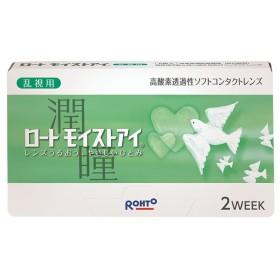 ★ロート モイストアイ乱視用/2ウィーク/コンタクトレンズの専門店