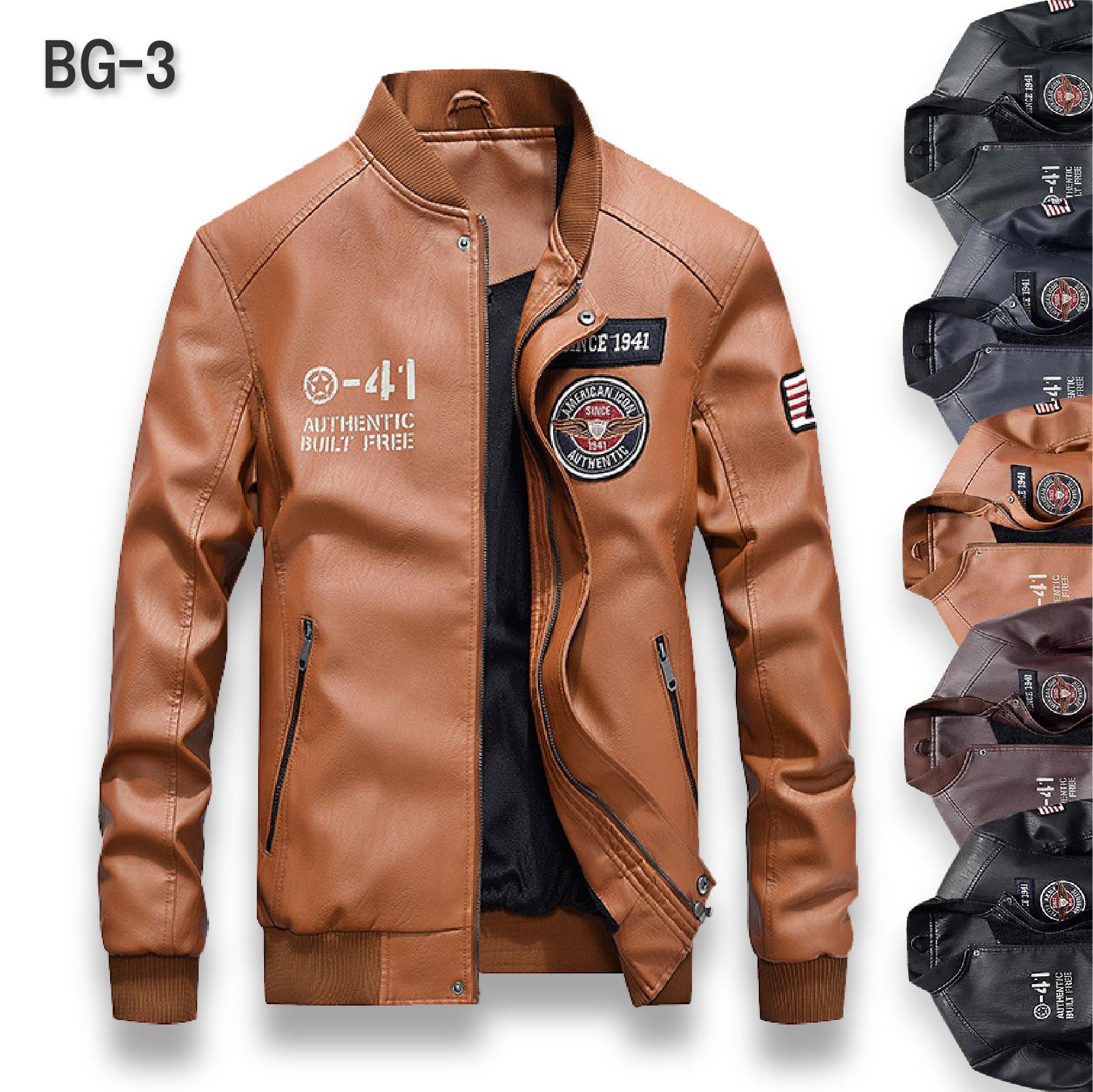 歡迎門市試穿 2020新款 美軍飛行夾克 卡其 PU夾克 皮衣 皮夾克 時尚 棒球立領 徽章 潮流男裝 空軍裝(附發票)