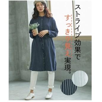 ワンピース ひざ丈 大きいサイズ レディース 綿100% 先染めストライプマオ カラー シャツ 共布リボン付 スカート LL/3L ニッセン