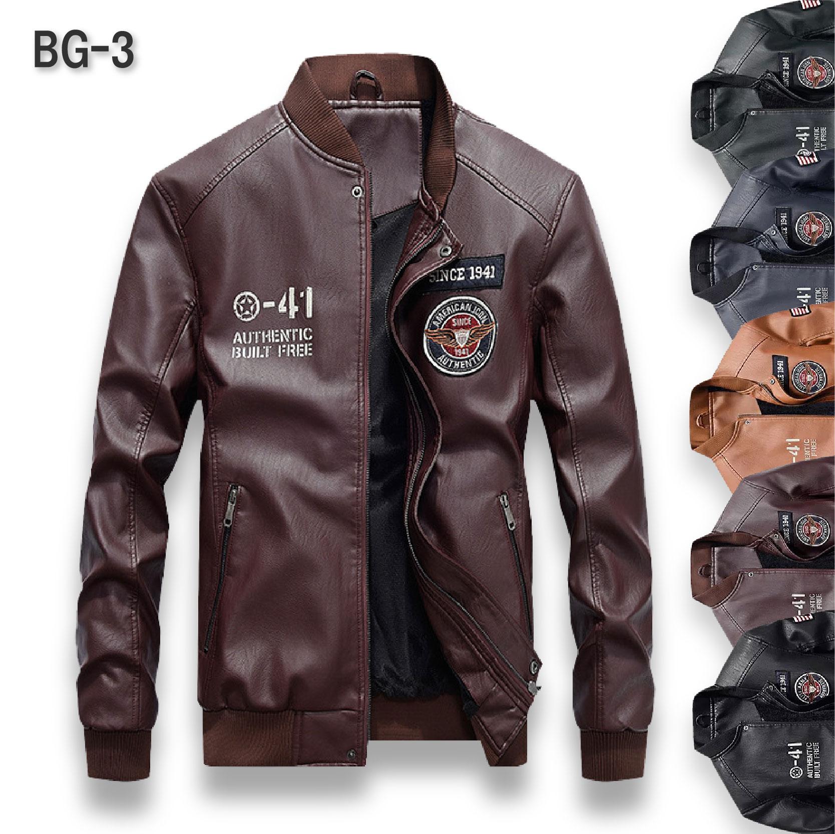 歡迎門市試穿 2020新款 美軍飛行夾克 深棕 PU夾克 皮衣 皮夾克 時尚 棒球立領 徽章 潮流男裝 空軍裝(附發票)