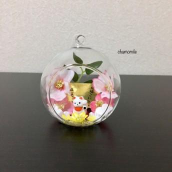 ︎ ・ 。 花満開 招き猫 ︎ ・ 。