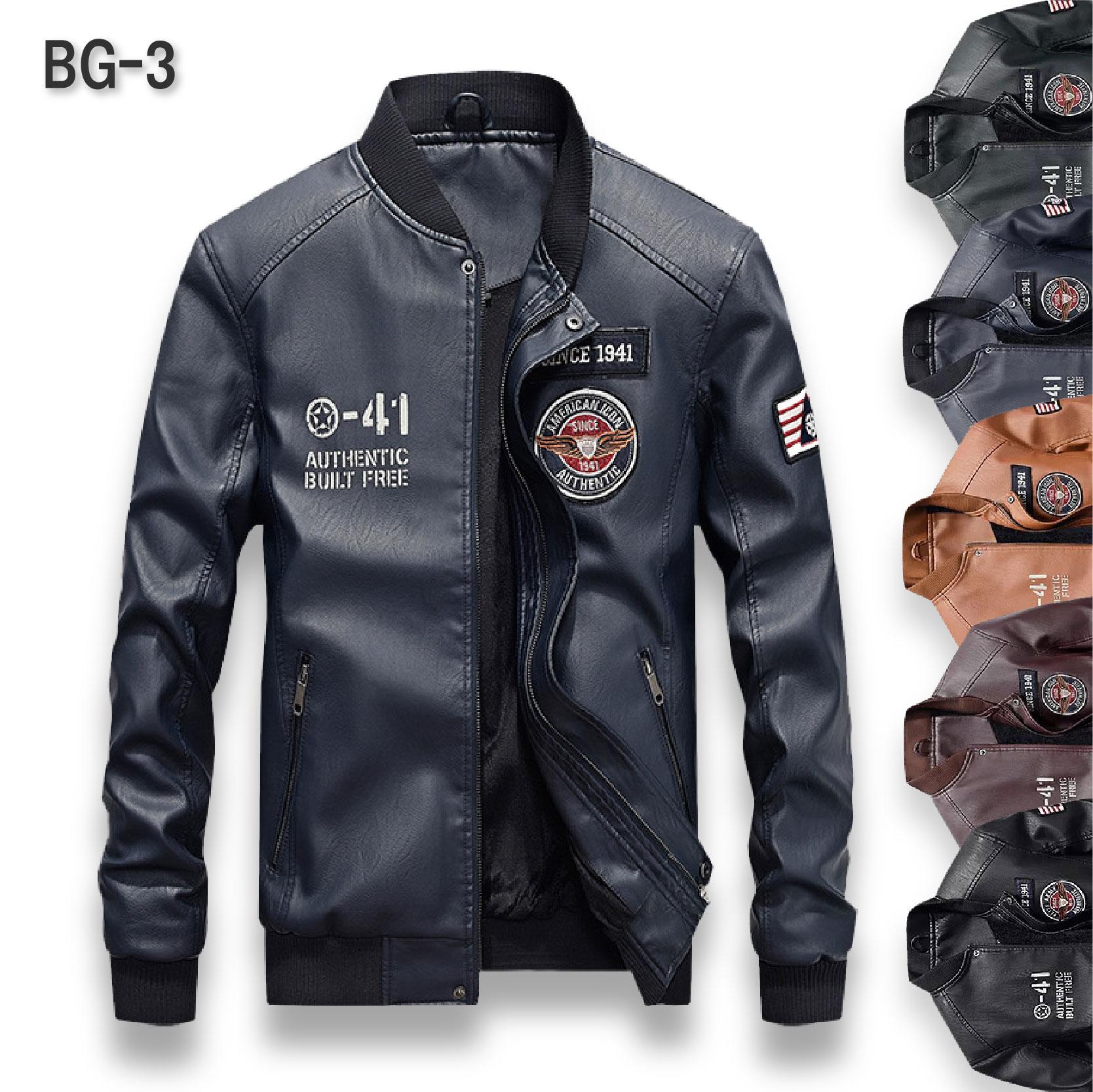 歡迎門市試穿 2020新款 美軍飛行夾克 深藍 PU夾克 皮衣 皮夾克 時尚 棒球立領 徽章 潮流男裝 空軍裝(附發票)