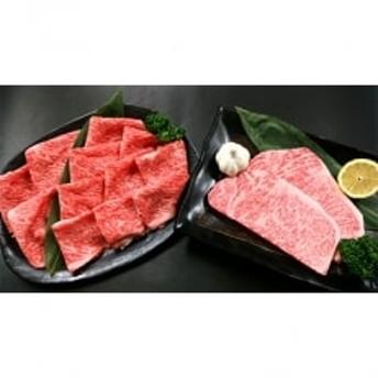 【A5ランク】宮崎牛ステーキ&スライスセット 約900g