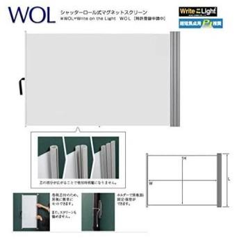 泉 巻取芯付マグネットスクリーン 72インチ(アスペクト比16:10)WOL-M72V