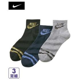 ナイキ 靴下 メンズ スポーティロゴ ソックス 3足組 デザイン  24.0〜26.0/26.0〜28.0cm ニッセン