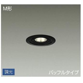 LEDダウンライト 電球色 調光 埋込穴φ75 M形 ランプ付 LED交換可能 DDL-3965YBE (DDL3965YBE) 大光