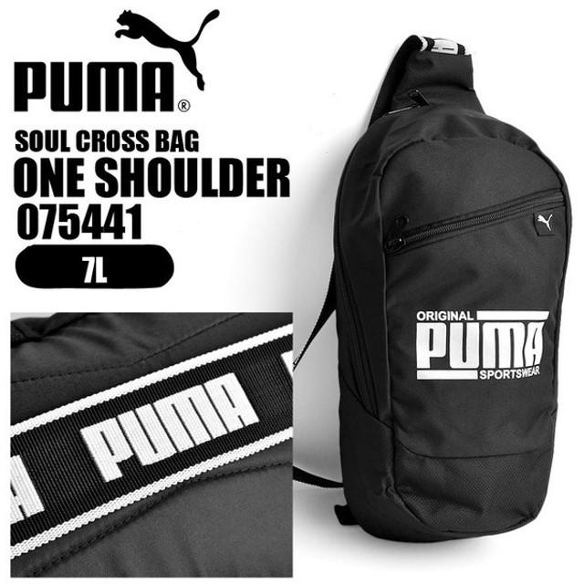 ボディバッグ キッズ PUMA プーマ ワンショルダー メンズ レディーズ スポーツ 黒 ブラック ショルダーバッグ 斜めがけバッグ