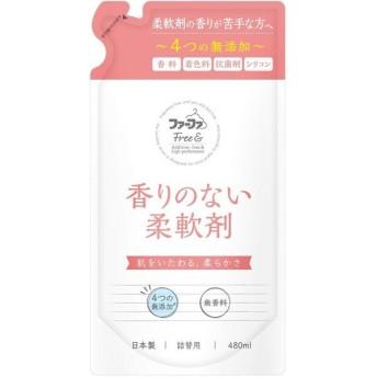 NSファーファ・ジャパン ファーファ フリー&柔軟剤 無香料 詰替 480ml