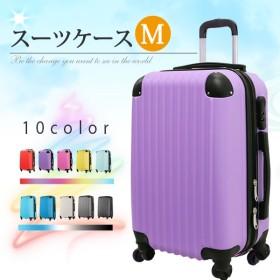 超軽量 スーツケース