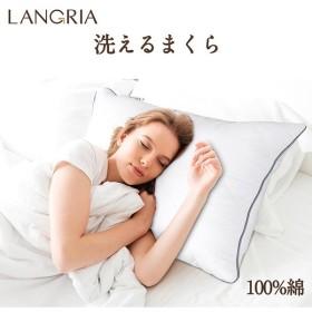 LANGRIA 枕 まくら 洗える ピロー シングル ホテル仕様 快眠 柔らかい 洗える 首こり 肩こり対策 頭痛改善 立体構造 低刺激性 100%綿 63cm×43cm 通気