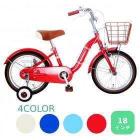 ARCHNESS 18S 補助輪付き 子ども用 自転車 アイボリー/ブルー/ライトブルー/レッド 自転車 アイトン