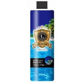 ラグジュランス 加湿器用アロマ芳香剤 マリンブルーの香り 300ml(中古品)