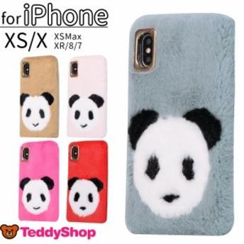 iPhone XS Max ケース iPhone XS iPhone XR iPhone X iPhone8 iPhone8plus iPhone7 7Plus ハードケース 可愛い パンダ 女性